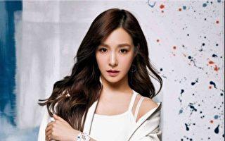 Tiffany明举办惊喜粉丝会与粉丝共度生日