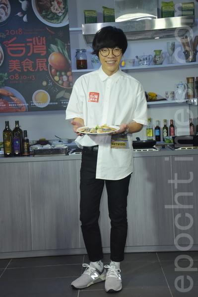 台灣美食展宣傳大使記者會