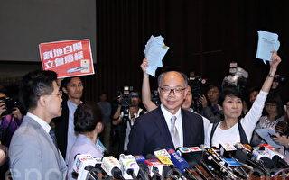 香港一地兩檢爭議聲中三讀通過
