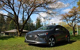 车评:千里油电驱 2018 Hyundai Ioniq Hybrid Limited