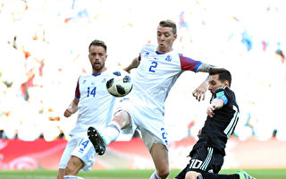 【新闻看点】冰岛世界杯爆冷 中国球迷感慨
