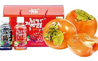 韩完州柿子醋果汁