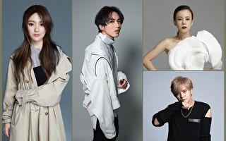 高雄「音樂節」七月登場 十多組歌手樂團助陣