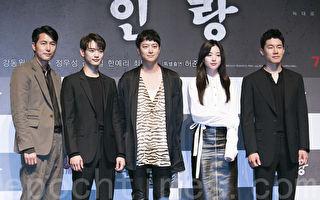 共演《人狼》 韩孝周赞SHINee珉豪眼睛清澈