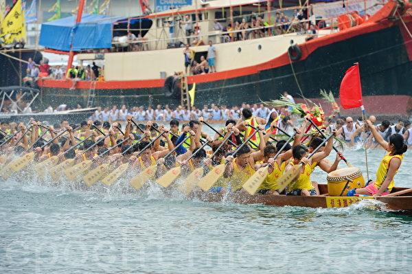 端午节 多区龙舟竞赛
