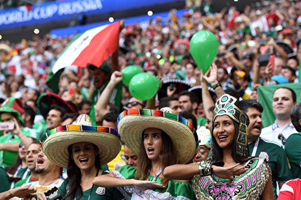 FBL-WC-2018-MATCH11-GER-MEX-FANS