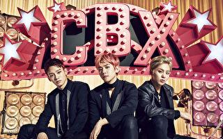 EXO-CBX首次日本巡演 XIUMIN感觉团员在身旁