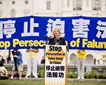 宗教自由中心主任:信仰自由是川普国安战略