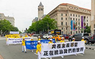 组图4:法轮功学员华盛顿DC反迫害大游行