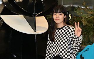 Aimyon爱缪准备开唱 将为台湾粉丝准备惊喜