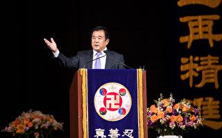 美國萬人法會 法輪功創始人李洪志先生講法