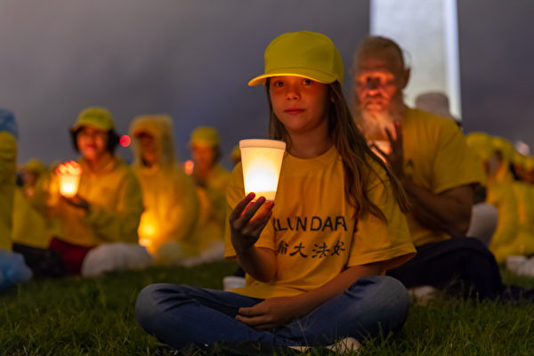 Candlelight Vigil - FalunDafa at Washington DC, 06-22-2018