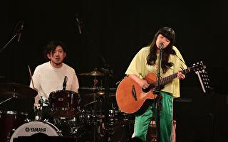 Aimyon台湾演唱会 自弹自唱《我只在乎你》