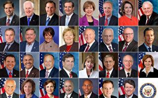 法輪功華盛頓DC大集會 美31國會議員聲援