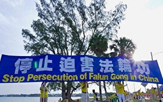 法轮功学员吕彦坤被迫害致死 4.25曾会朱镕基