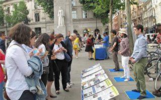 倫敦市民:要學法輪功 不讓中共拿走自由