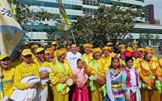 丁香节 加国亚省保守党领袖赞法轮大法好