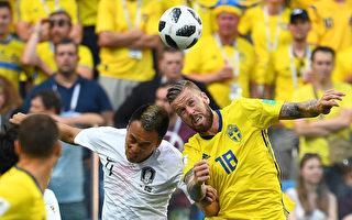 世界杯:F组晋级形势恐复杂 G组两强乐观