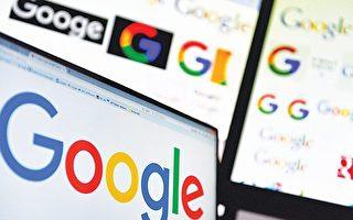 """谷歌前高管批重返中国是""""愚蠢""""决定"""