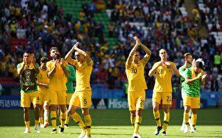 澳洲袋鼠世界盃首戰 1比2不敵法國 雖敗猶榮