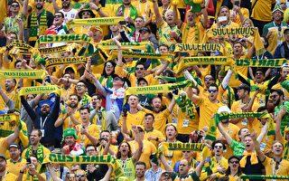 上萬澳洲球迷雲集俄羅斯喀山 酒吧鬧「酒荒」