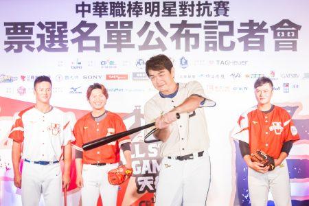 中华职棒4日公布明星赛先发名单,中信兄弟队彭政闵(恰恰)(前)拿下最高票,连续第14年获选人气王。