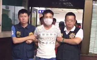 盤商高價收香蕉遭毆  警逮7嫌釐清動機