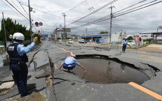 日本大阪地震 蔡英文:台湾准备好提供援助