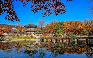 韩国景福宫的历史与文化