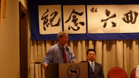 原北京大學教授夏業良在六四29周年紐約紀念大會上發言。