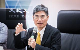 三巨頭誓師 台灣AI國家隊成軍
