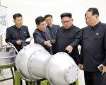 在美國總統川普(特朗普)宣布取消川金會之後,金正恩向朝鮮外交部和勞動黨組織部發出命令說,「過時的外交做法需要被取代,需要進行有創意的外交」。他還說「要保衛核力量」,「讓美國舉白旗」。 (STR/AFP/Getty Images)