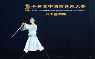 专访中国舞亚太初赛青年男子组:复兴传统价值