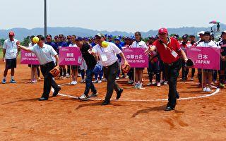 东亚杯女垒赛   中华队2胜1负暂居第二