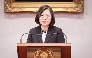 年金破产在台湾成历史名词 蔡英文谈政府挑战
