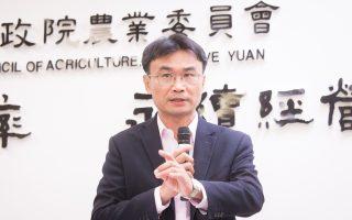 反击假新闻 农委会主委:再报养网军告到底