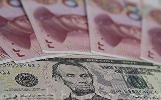 中共不跟进美国加息 分析:经济或临变局