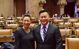 纽约州众议会亚裔议员牛毓琳(左)和金兑锡(右)。(大纪元资料图片)