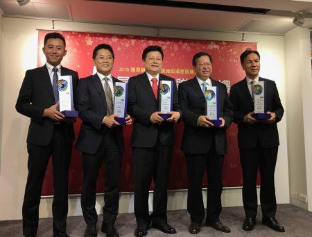 五位县市长蝉联2018年《远见》五星首长
