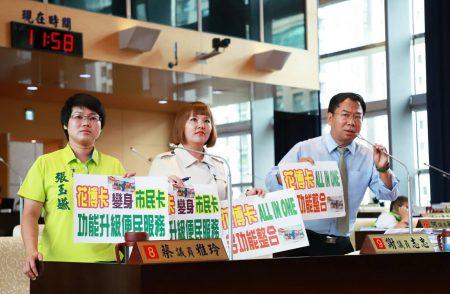 市議員謝志忠(右)、蔡雅玲(中)、張玉嬿(左)19日總質詢,追蹤花博建設總進度。