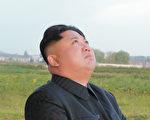 北韩领导阶层现在流传一段金正恩落泪的影片。(STR/AFP/Getty Images)