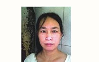 控告江泽民的女子失踪20天 八旬老母焦虑流泪