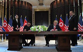 傳朝鮮抬價 要美國保證金正恩政權才棄核