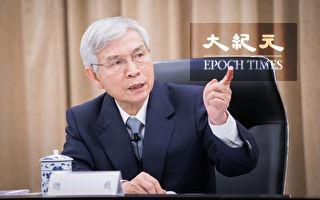 美中贸战伤及台湾  央行:现阶段影响不大