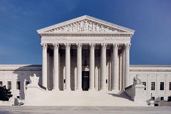 王赫:担起历史责任,联邦最高法院!