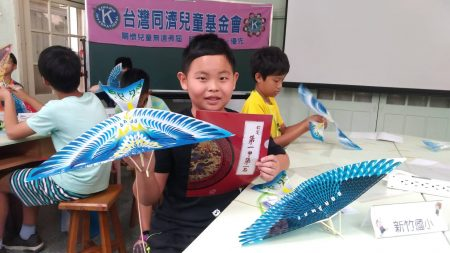 國際同濟會年初舉辦的第一屆台灣十大傑出青少年發明家十位入選者,新竹國小小五班范己霖是其中之一