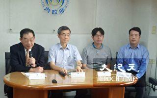 颱風季節來臨  台內政部提醒早做防颱準備
