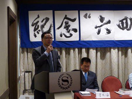 親歷六四的人權律師高光俊表示,六四事件反映出當時中共改革派與保守派間的博弈,最後是中共的保守派佔了上風,並影響到後來。