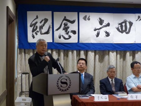 民主中國陣線召集人唐元隽在六四29周年紐約紀念大會上發言。
