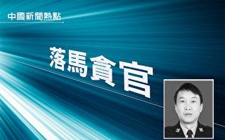 湖南长沙市公安局经侦支队前支队长胡志国,贪腐案细节被曝光。(大纪元合成图片)